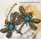 CEILING FAN CHAIN LIGHT SWITCH PULL DRAGONFLY ANTIQUE BRASS