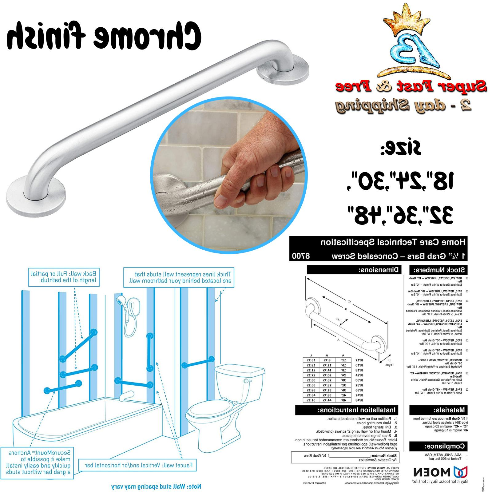 safety grab bars for bathroom handicap stainless